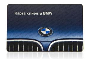 Карта клиента BMW