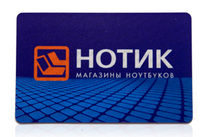 Дисконтная карта магазинов НОТИК