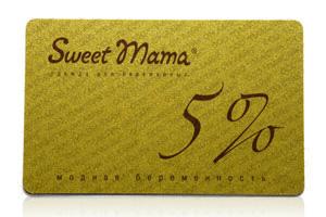 Дисконтная карта Sweet Mama