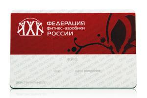 Клубная карта федерации фитнес аэробики России