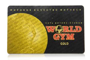Золотая карта фитнес клуба World Gym