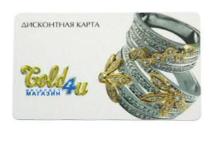 Подарочная карта для магазина gold4u.ru