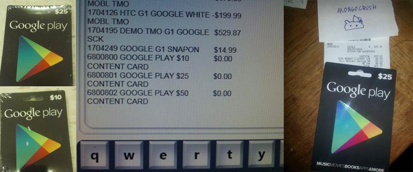 карта google play